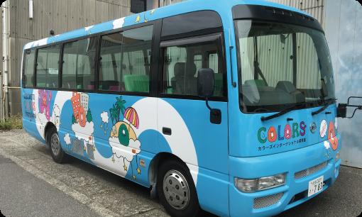 COLORSバス